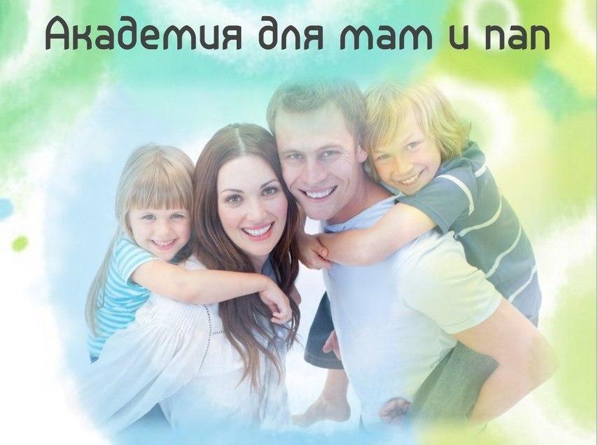 Копия _iK5SVcjZdA
