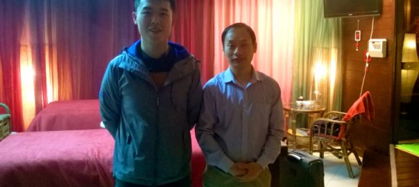 Китайская медицина в Саратове
